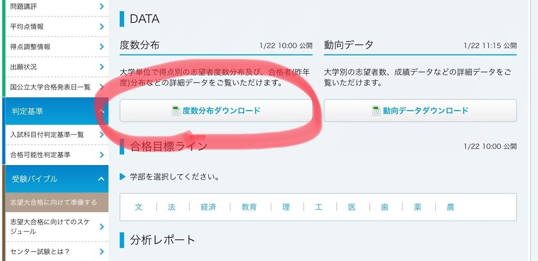 f:id:kasikoi:20200122120116j:plain
