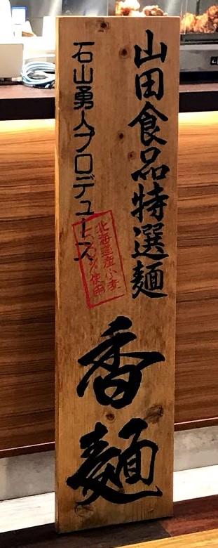 f:id:kasikoi:20200211155432j:plain