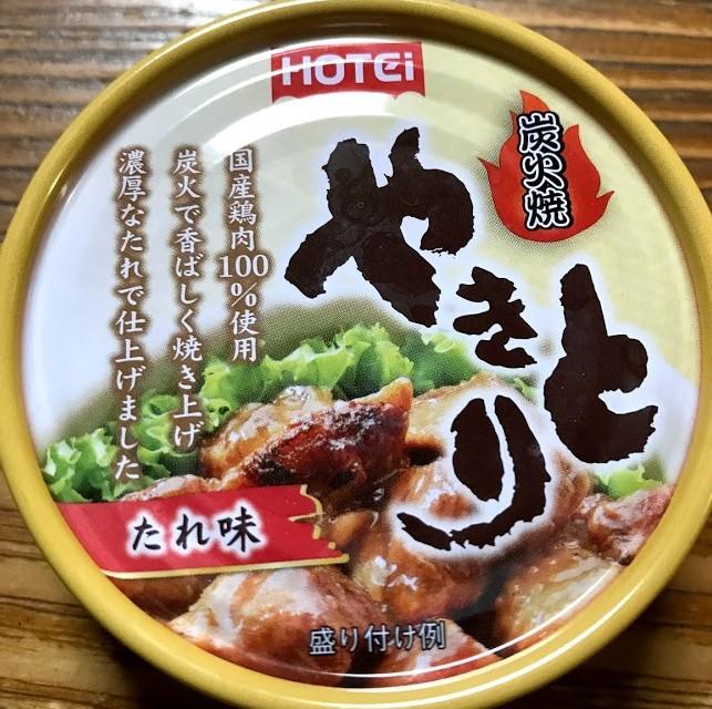 HOTEI焼き鳥缶詰とセロリの炒め物レシピ