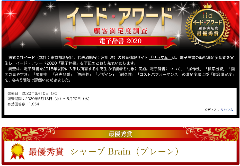 f:id:kasikoi:20200903161844p:plain