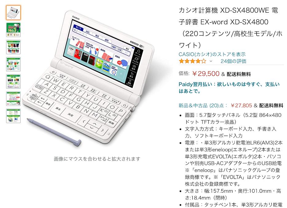 f:id:kasikoi:20210125124018p:plain
