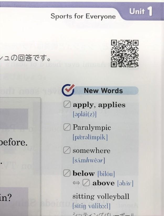 f:id:kasikoi:20210416164421j:plain
