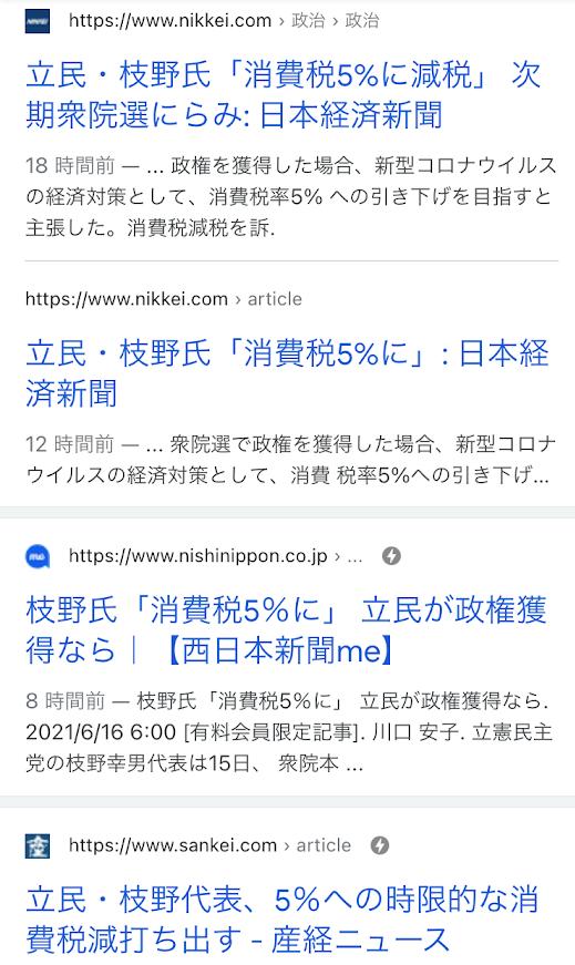 f:id:kasikoi:20210616144326p:plain