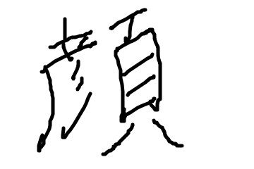 f:id:kasikoini:20180820180652p:plain