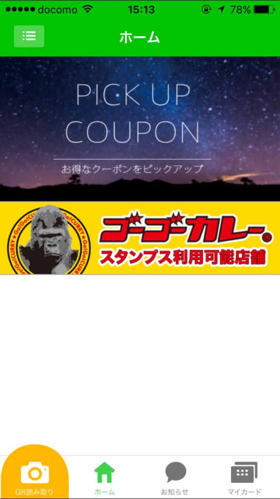 f:id:kasikokuokodukai:20170601151428p:plain