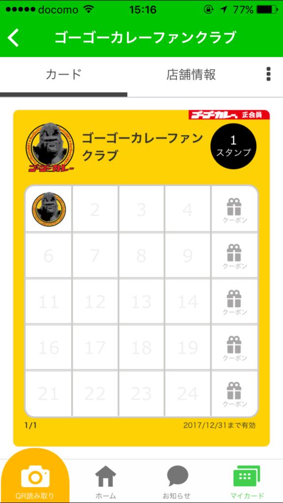 f:id:kasikokuokodukai:20170601151737p:plain