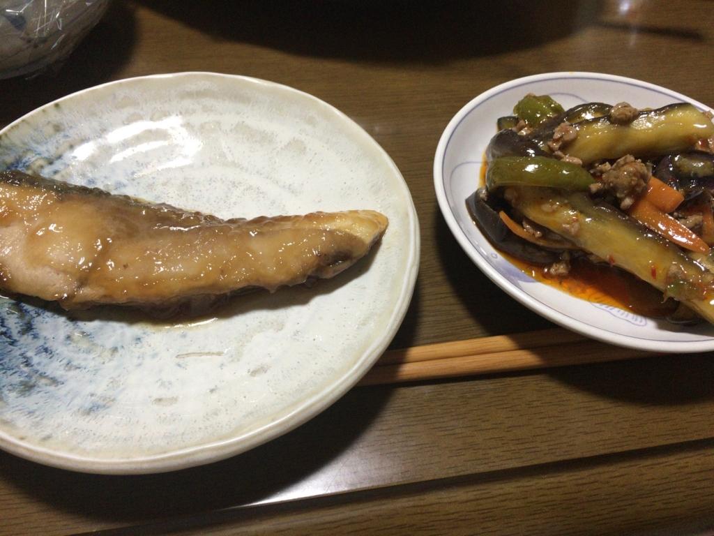 f:id:kasikokuokodukai:20170906213549j:plain