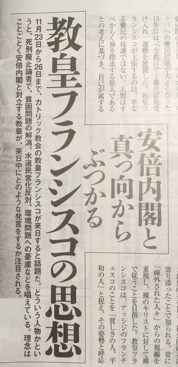 f:id:kasikorera2017:20191125205035j:plain