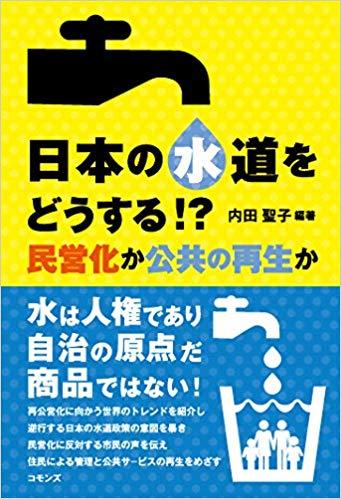 f:id:kasikorera2017:20191127233227j:plain