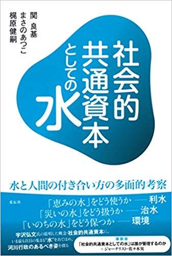 f:id:kasikorera2017:20191127233313j:plain