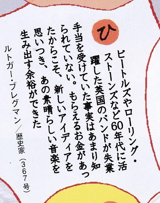 f:id:kasikorera2017:20200102215259j:plain
