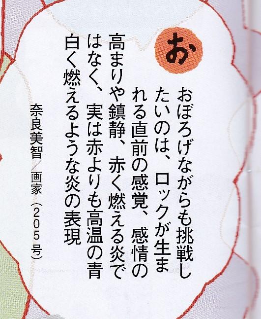 f:id:kasikorera2017:20200102215334j:plain