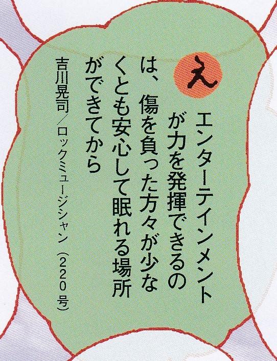 f:id:kasikorera2017:20200112212141j:plain