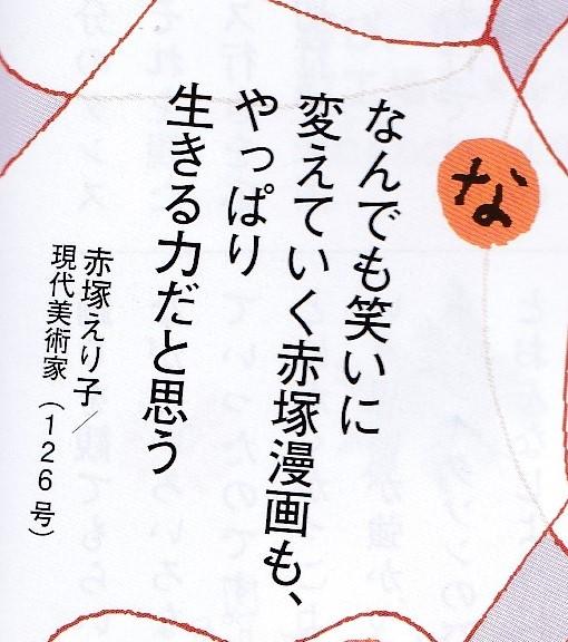 f:id:kasikorera2017:20200112222737j:plain