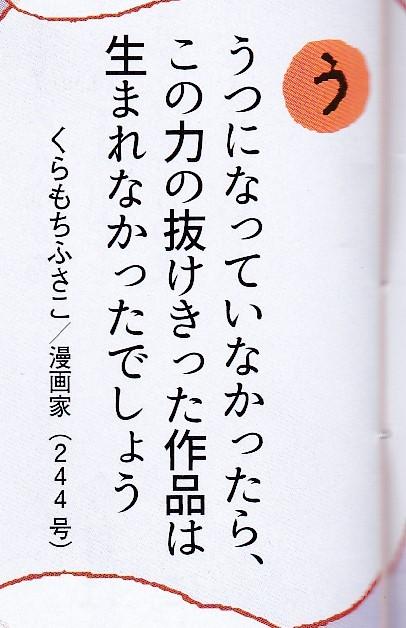 f:id:kasikorera2017:20200112222825j:plain