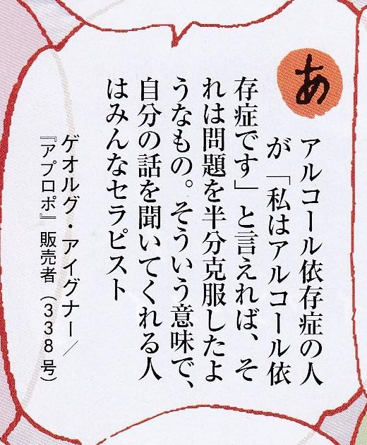 f:id:kasikorera2017:20200112222926j:plain