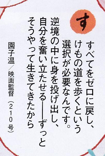 f:id:kasikorera2017:20200112223008j:plain