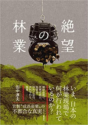 f:id:kasikorera2017:20200128163320j:plain
