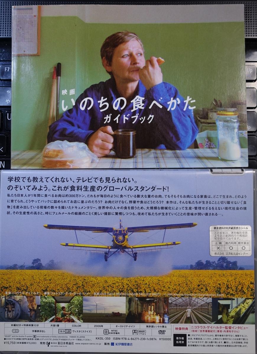 f:id:kasikorera2017:20200130231808j:plain