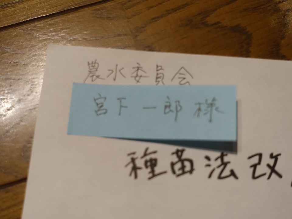 f:id:kasikorera2017:20201111201108j:plain