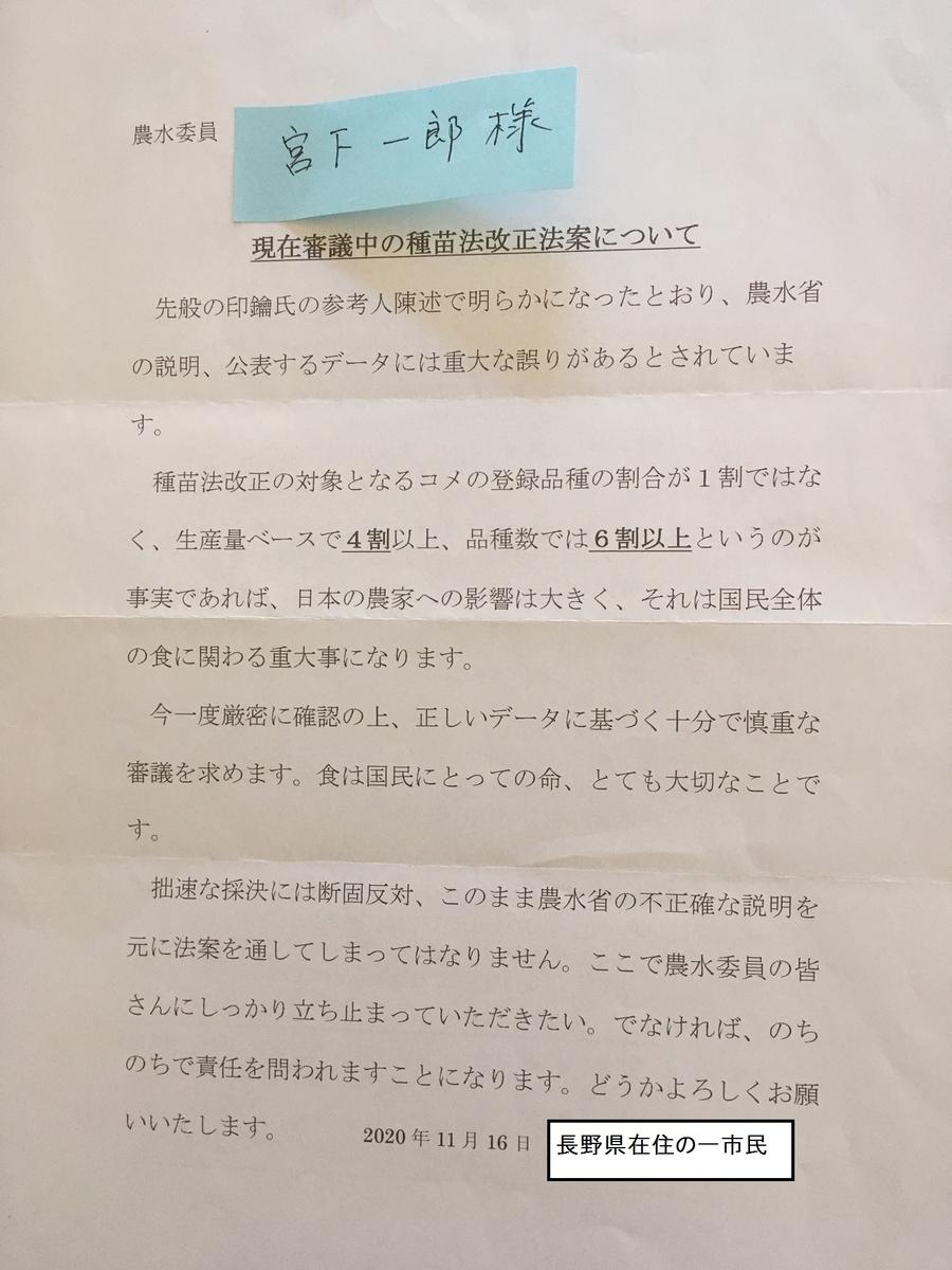 f:id:kasikorera2017:20201116214044j:plain