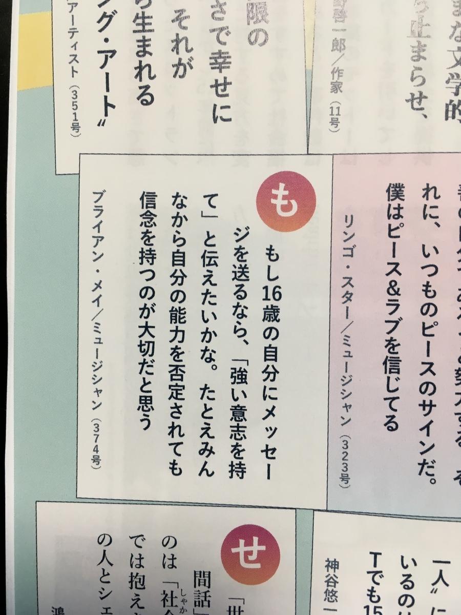 f:id:kasikorera2017:20210101110932j:plain