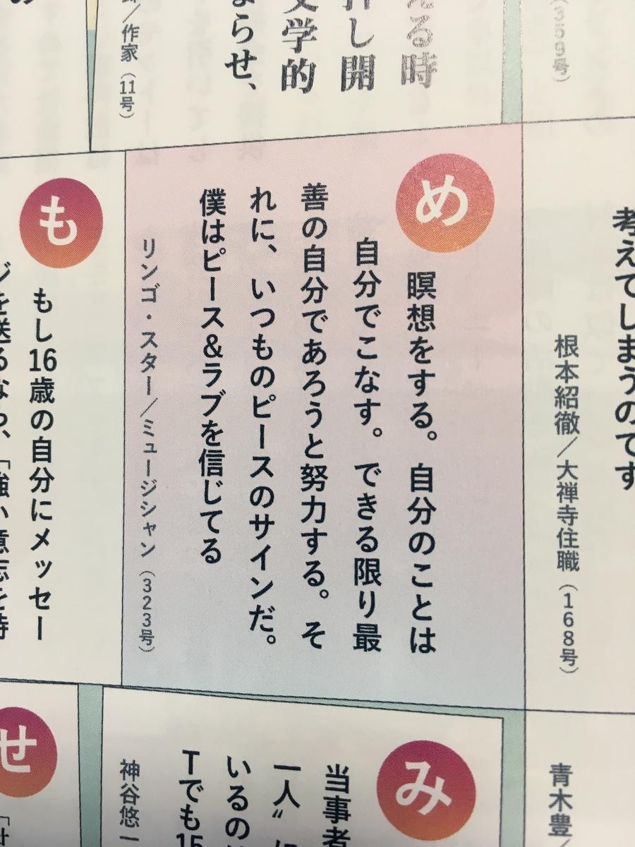 f:id:kasikorera2017:20210101111021j:plain