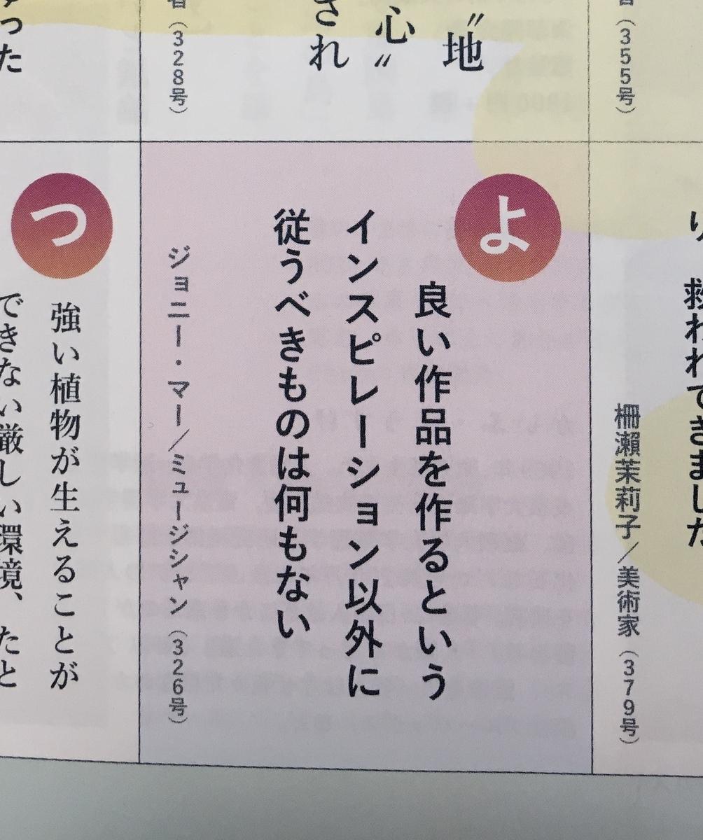 f:id:kasikorera2017:20210101111155j:plain