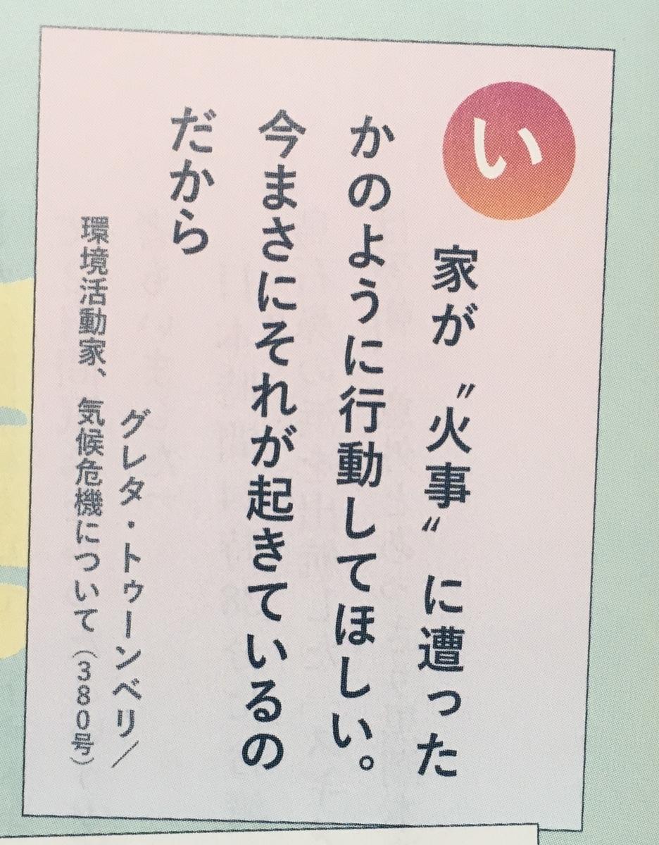 f:id:kasikorera2017:20210104202336j:plain