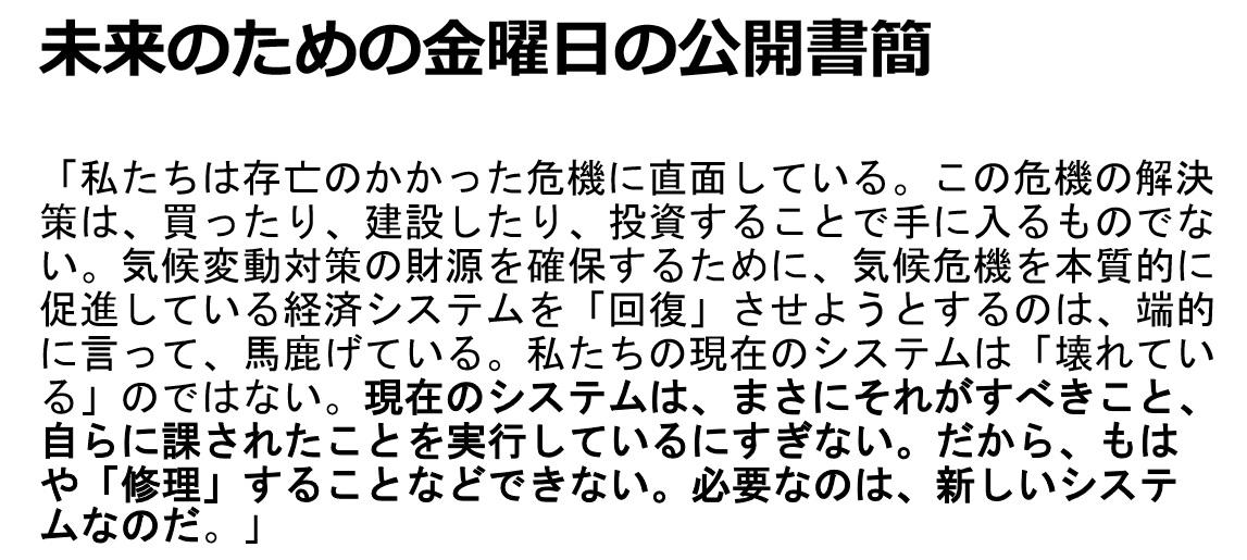 f:id:kasikorera2017:20210104203107j:plain