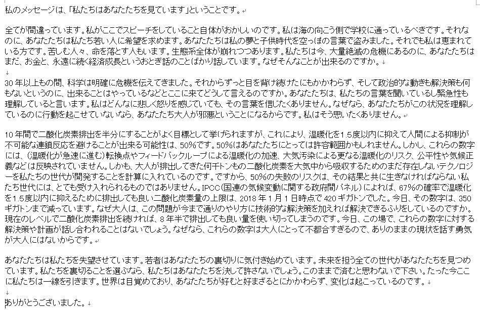 f:id:kasikorera2017:20210106203126j:plain