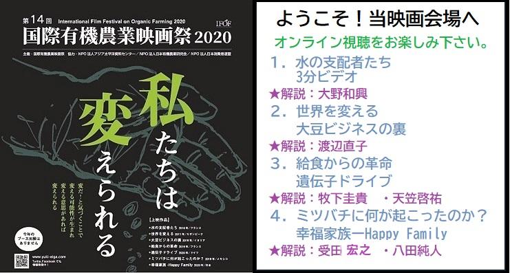 f:id:kasikorera2017:20210206205327j:plain