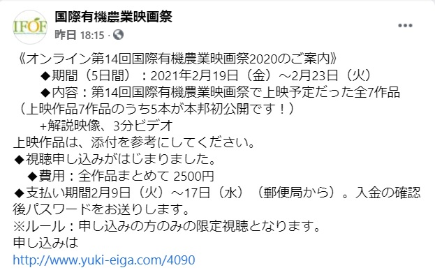 f:id:kasikorera2017:20210206205339j:plain