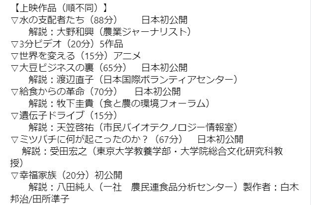 f:id:kasikorera2017:20210206205842j:plain