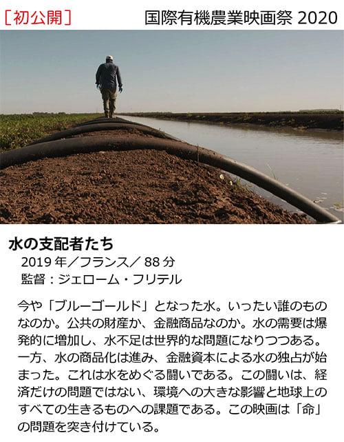 f:id:kasikorera2017:20210206205922j:plain
