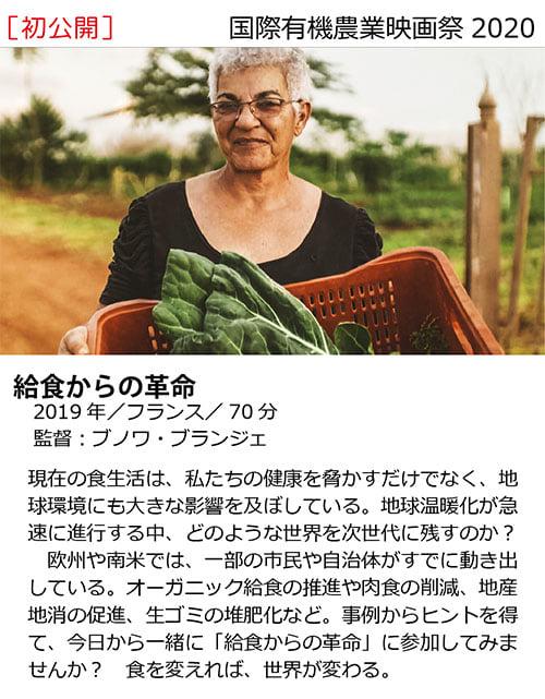 f:id:kasikorera2017:20210206210020j:plain