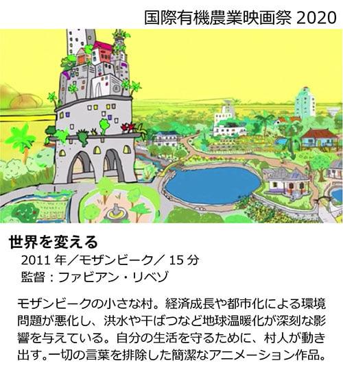 f:id:kasikorera2017:20210206210118j:plain