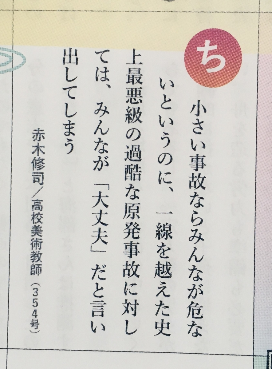 f:id:kasikorera2017:20210310222915j:plain