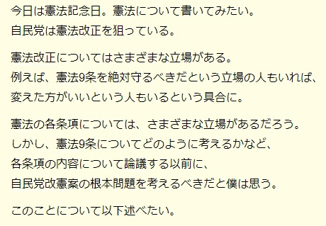 f:id:kasikorera2017:20210507210701j:plain