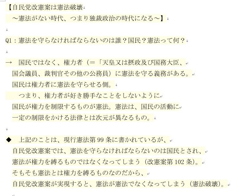 f:id:kasikorera2017:20210507210728j:plain