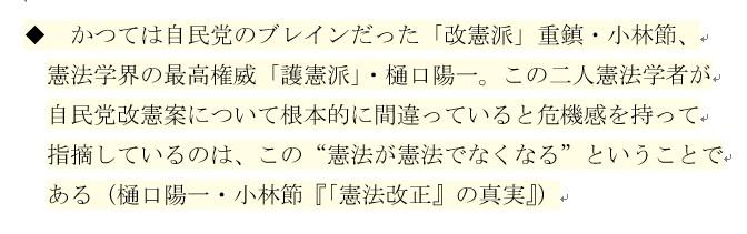 f:id:kasikorera2017:20210507210758j:plain