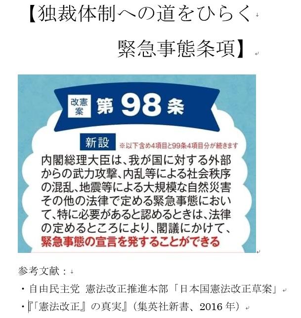 f:id:kasikorera2017:20210509075151j:plain