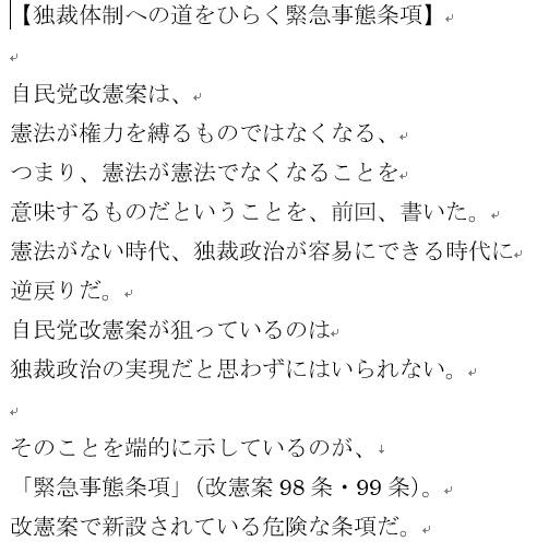 f:id:kasikorera2017:20210509075211j:plain