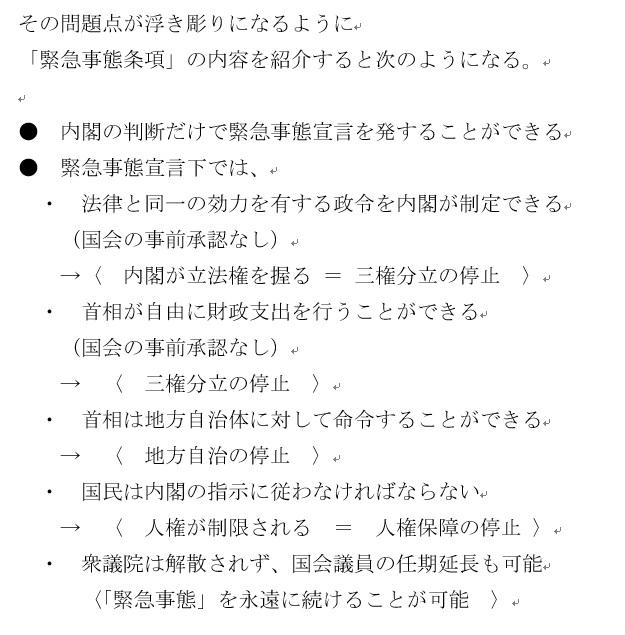 f:id:kasikorera2017:20210509075651j:plain