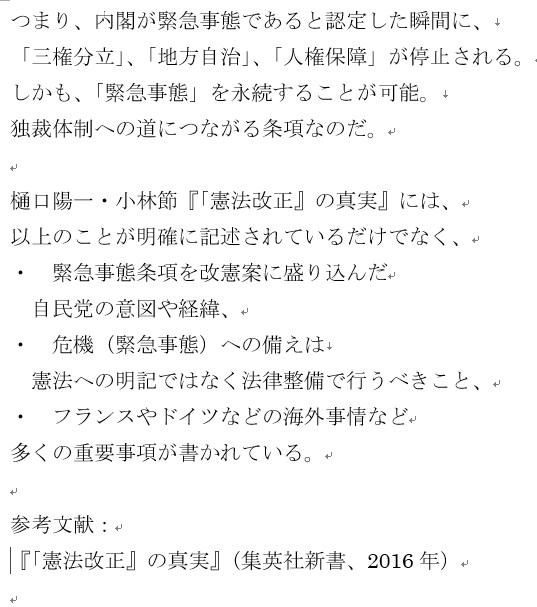 f:id:kasikorera2017:20210509075737j:plain