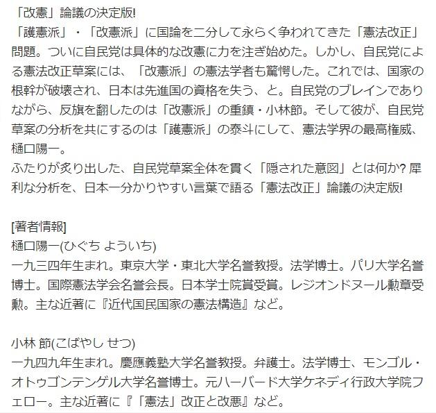 f:id:kasikorera2017:20210509075839j:plain