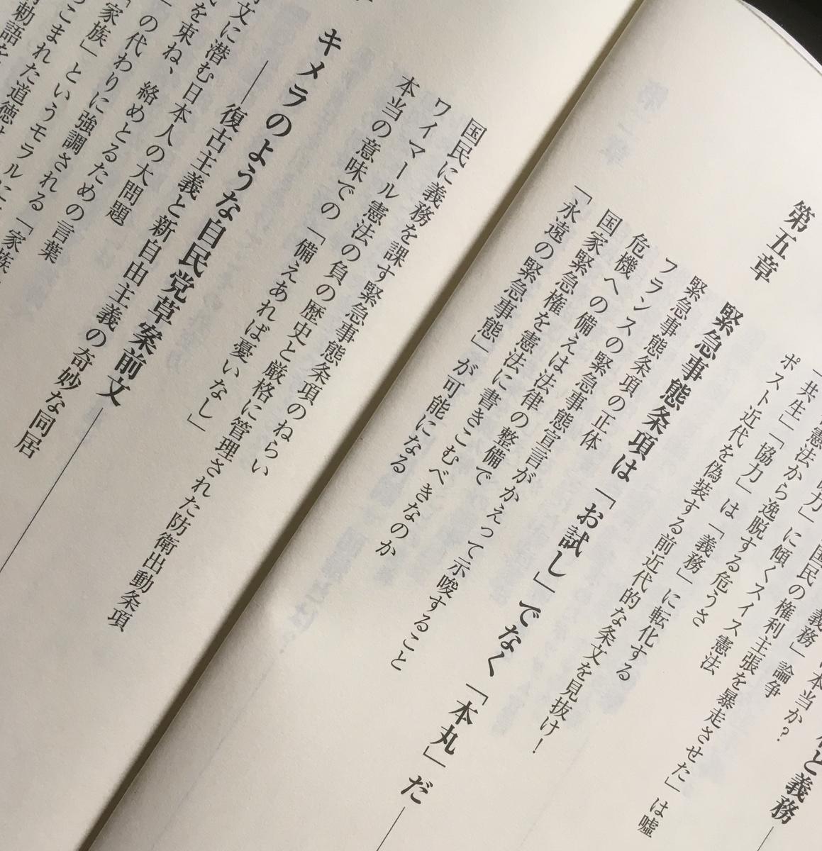 f:id:kasikorera2017:20210509075911j:plain