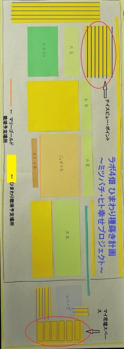 f:id:kasikorera2017:20210522130934j:plain