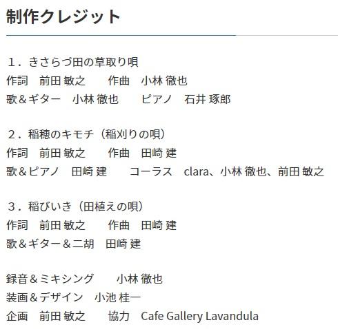 f:id:kasikorera2017:20210730160045j:plain