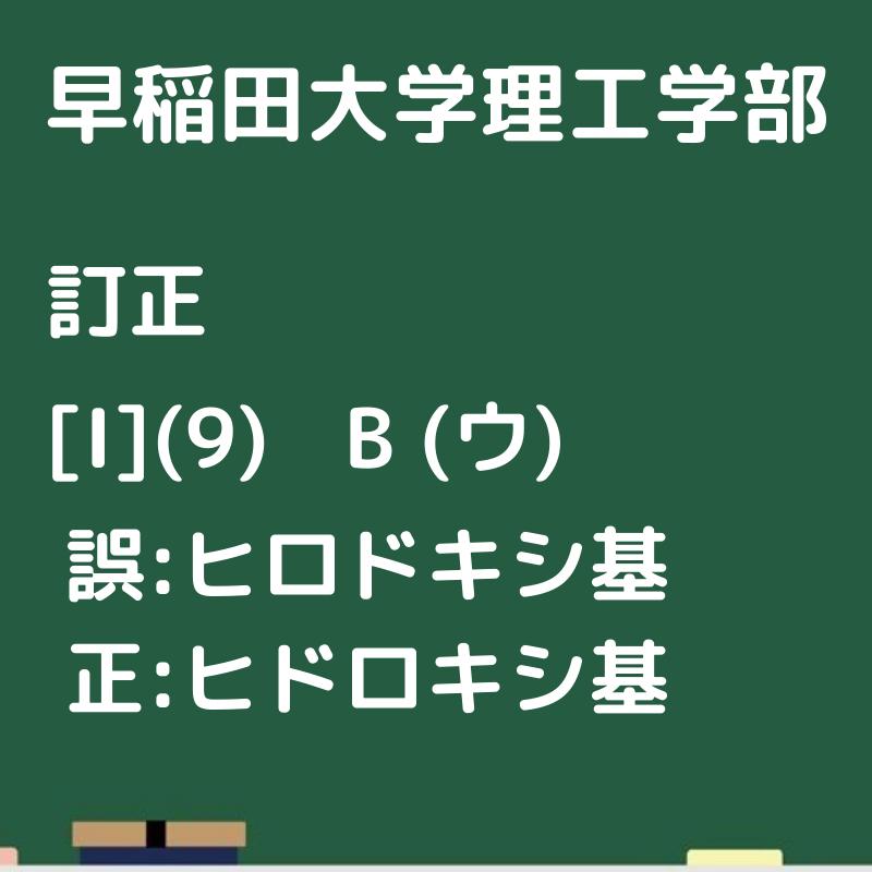 f:id:kasisuorange:20210214230452p:plain